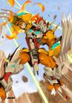 armor blue_eyes blue_sky blurry blurry_background claws clenched_hand digimon full_body harymachinegun midair no_humans outdoors punching redhead sky solo watermark
