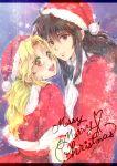 1boy 1girl blue_hair botan_(yuu_yuu_hakusho) christmas closed_mouth commentary_request green_eyes kurama long_hair nagisa-a ponytail redhead violet_eyes yuu_yuu_hakusho