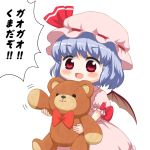 1girl bat_wings bebeneko blue_hair blush commentary_request cowboy_shot eyebrows_visible_through_hair fang hat hat_ribbon holding holding_stuffed_animal looking_at_viewer mob_cap open_mouth pink_headwear pink_shirt pink_skirt puffy_short_sleeves puffy_sleeves red_eyes remilia_scarlet ribbon shirt short_hair short_sleeves simple_background skirt skirt_set solo stuffed_animal stuffed_toy teddy_bear touhou translated white_background wings
