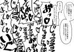 kantai_collection monochrome nikonikosiro no_humans speech_bubble text_focus translation_request