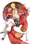 1boy abs alcohol animal arabian_clothes artist_name bangs black_footwear blonde_hair bracelet cherry_blossoms closed_mouth collarbone crossed_legs cup earrings fate/extella fate/extra fate_(series) flower full_body gilgamesh holding holding_cup jewelry long_sleeves looking_to_the_side male_focus midriff muscle necklace one_eye_closed pants petals pig red_eyes red_sun sakazuki sake short_hair sitting solo tree white_pants wide_sleeves worrisorochi