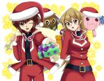 arms_behind_back blonde_hair blush brown_eyes brown_hair christmas couple cute cyber_petit_angel deviantart gold_eyes happy long_hair love present santa_claus santa_costume santa_dress santa_hat short_hair sincity2100 star tenjouin_asuka winged_kuriboh x-mas yellow_eyes yu-gi-oh! yuu-gi-ou yuu-gi-ou_gx yuuki_juudai