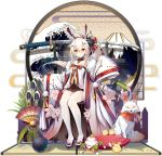 1girl animal ayanami_(azur_lane) ayanami_(pulse_of_the_new_year)_(azur_lane) azur_lane ball bamboo bare_shoulders black_skirt blonde_hair blurry bow detached_collar fan fine_art_parody fox fox_mask fur_collar hair_bow hair_ornament japanese_clothes katana long_hair long_sleeves looking_at_viewer mask mask_on_head miniskirt mountain mouse new_year nihonga official_art ootsuki_momiji open_clothes orange_eyes oversized_clothes parody pillow pleated_skirt ponytail sitting skirt sleeves_past_fingers sleeves_past_wrists solo sword thigh-highs transparent_background waves weapon white_legwear wide_sleeves zettai_ryouiki zouri