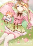 2020 2girls :3 animal_ears arm_up bangs blush boots bow breasts brown_footwear brown_hair cat_ears cat_girl cat_tail cherry_blossoms chibi closed_eyes closed_mouth detached_sleeves flower grass hair_between_eyes hair_bow happy_birthday highres holding holding_flower hoshizora_rin koizumi_hanayo leafwow long_sleeves love_live! love_live!_school_idol_project lying medium_breasts minigirl multiple_girls on_back on_grass one_eye_closed orange_hair outstretched_arms parted_lips petals pink_flower pink_shirt pink_sleeves shirt short_hair skirt sleeves_past_wrists spread_arms striped striped_bow tail thigh-highs vertical-striped_skirt vertical_stripes violet_eyes white_legwear wide_sleeves
