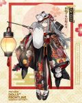 1girl alternate_costume black_kimono character_name commentary_request english_text floral_print flower fox_mask g11_(girls_frontline) girls_frontline grey_hair gun_case hair_flower hair_ornament highres japanese_clothes kimono lantern long_hair mask messy_hair new_year official_art sandals slit socks solo tabi translation_request
