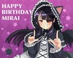 1girl animal_ears birthday black_hair blush capelet cat cat_ears dress english_text eyepatch fake_animal_ears frilled_dress frilled_sleeves frills gothic_lolita grin hairband lolita_fashion lolita_hairband long_hair long_sleeves looking_at_viewer mirai_(senran_kagura) pointing pointing_up red_eyes senran_kagura smile solo star teeth tomoe_(symbol) user_gezp8378