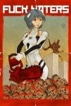 1girl ayanami_rei blue_hair chainsaw decapitation neon_genesis_evangelion poster