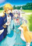 1boy 1girl blonde_hair blue_dress blue_eyes blue_sky blue_suit cover cover_page day dog dress fountain fuu_kotora gloves gold_trim hetero holding_hands long_hair long_sleeves looking_at_another novel_cover official_art outdoors path pink_neckwear pink_ribbon ribbon sidelocks silver_hair sky standing tree watermark white_gloves wide_sleeves