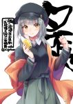 1girl alternate_costume background_text beret black_headwear black_sweater character_name collared_shirt commentary_request green_skirt grey_hair hat kantai_collection nigo orange_shawl shirt simple_background skirt smile solo sweater white_background white_shirt yellow_eyes yuubari_(kantai_collection)