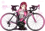 1girl bicycle black_legwear blush breasts closed_mouth commentary_request full_body gradient ground_vehicle hair_behind_ear hair_between_eyes hair_ornament hairclip half_updo hand_in_hair hand_on_ear head_tilt huyukaaki jacket kneeling long_hair long_sleeves looking_at_viewer love_live! love_live!_school_idol_project love_live!_sunshine!! miniskirt pantyhose pink_skirt plaid pleated_skirt redhead sakurauchi_riko shoes skirt skirt_set small_breasts smile sneakers solo white_background yellow_eyes