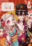 1boy 1girl 2020 animal_print bamboo bangs bell black_hair black_hakama blonde_hair blue_kimono bow brown_gloves carp cat cat_print chinese_zodiac commentary_request cowboy_shot double_bun fingersmile floral_background flower fox_shadow_puppet frilled_shirt_collar frilled_sleeves frills gakuran gesture gloves green_kimono grin hair_bow hair_flower hair_intakes hair_ornament hakama hanako_(jibaku_shounen_hanako-kun) happy_new_year hitodama japanese_clothes jibaku_shounen_hanako-kun kadomatsu kimono kouhaku_nawa leisure-sora long_sleeves looking_at_viewer magatama magatama_hair_ornament new_year obi one_eye_closed open_mouth print_hakama print_kimono rat red_background red_bow red_eyes red_kimono sash school_uniform smile tassel v wide_sleeves yashiro_nene year_of_the_rat yellow_eyes yukata
