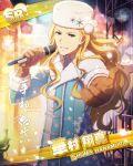 blonde_hair character_name green_eyes hanamura_shouma hat idolmaster idolmaster_side-m jacket long_hair smile