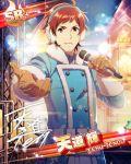 character_name earmuffs idolmaster idolmaster_side-m jacket red_eyes redhead short_hair smile tendou_teru