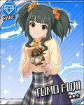 black_eyes black_hair blush character_name fuji_tomo idolmaster idolmaster_cinderella_girls long_hair shirt smile stars