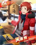 character_name idolmaster idolmaster_side-m jacket red_eyes redhead short_hair smile tendou_teru wink