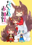 4girls ^_^ akagi-chan_(azur_lane) akagi_(azur_lane) amagi_(azur_lane) animal_ear_fluff animal_ears azur_lane bangs bell black_kimono black_legwear blue_eyes blue_skirt blunt_bangs brown_hair carrying chibi closed_eyes coat commentary_request cover cover_page doujin_cover eyebrows_visible_through_hair fox_ears fox_girl fox_tail full_body hair_bell hair_ornament hakama_skirt japanese_clothes kaga_(azur_lane) kimono kitsune long_hair multiple_girls multiple_tails obi open_mouth putimaxi red_coat red_eyes red_skirt sash short_hair sidelocks silver_hair skirt smile snowman socks tail thick_eyebrows thigh-highs translation_request white_kimono white_legwear wide_sleeves yellow_background zettai_ryouiki