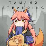 2girls :3 animal_ears backpack bag blue_bow bow death_stranding fate/grand_order fate_(series) highres keita_naruzawa multiple_girls parody pink_hair tail tamamo_(fate)_(all) tamamo_cat_(fate) tamamo_no_mae_(fate) title_parody twintails