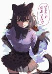 1girl animal_ears belt black_belt black_gloves black_hair black_jaguar_(kemono_friends) black_legwear black_neckwear black_skirt blue_shirt blush bow bowtie center_frills commentary_request cowboy_shot elbow_gloves eyebrows_visible_through_hair fur_collar gloves grey_eyes hand_on_hip high-waist_skirt highres jaguar_ears jaguar_girl jaguar_print jaguar_tail kemono_friends pleated_skirt print_gloves print_skirt shirt short_hair short_sleeves skirt solo speech_bubble t-shirt tail takami_masahiro thigh-highs translated zettai_ryouiki