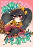 1girl :< ashley_(warioware) bangs black_hair black_legwear blush broom broom_riding closed_mouth commentary_request cover cover_page doujin_cover dress eyebrows_visible_through_hair flat_chest full_body gradient gradient_background green_outline hair_between_eyes hairband knees_together_feet_apart long_hair looking_at_viewer neckerchief orange_hairband orange_neckwear pantyhose raised_eyebrow red_background red_dress red_eyes red_footwear shiny shiny_hair shoes short_sleeves simple_background sitting skull solo text_focus tied_hair tokkyuu_mikan translation_request twintails uneven_eyes very_long_hair warioware