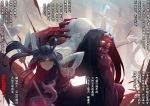 1boy 1girl ass ass_grab black_hair brown_eyes carrying carrying_over_shoulder chang'e chinese_mythology commentary_request demon dress fangs floral_print glowing glowing_eyes high_heels horns long_hair looking_down original polearm red_skin rose_print sannamaman sitting spear teeth translation_request weapon white_dress white_footwear