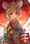 1girl 2020 animal_ears bangs blonde_hair blue_kimono brown_eyes brown_hair commentary_request copyright_request eyebrows_visible_through_hair flower hair_flower hair_ornament highres holding holding_umbrella japanese_clothes kimono kurokuro_illust long_sleeves mouse_ears mouse_tail multicolored_hair new_year orange_flower oriental_umbrella red_umbrella short_hair smile solo tail two-tone_hair umbrella wide_sleeves