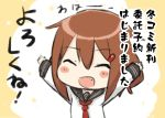 1girl ^_^ ^o^ arms_up black_sailor_collar brown_hair closed_eyes engiyoshi eyebrows_visible_through_hair fang hair_between_eyes hair_ornament hairclip ikazuchi_(kantai_collection) kantai_collection long_sleeves neckerchief open_mouth red_neckwear sailor_collar school_uniform serafuku short_hair smile solo translation_request