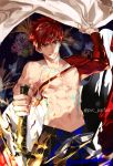 1boy abs cape commentary craft_essence emiya_shirou fate/grand_order fate/stay_night fate_(series) grin holding holding_sword holding_weapon igote japanese_clothes katana limited/zero_over magic_circuit male_focus navel pvc_parfait red_eyes redhead sengo_muramasa_(fate) shirtless short_hair single_bare_shoulder smile sword twitter_username weapon yellow_eyes