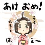 1girl @_@ blush_stickers brown_hair cherry_blossoms commentary_request engiyoshi eyebrows_visible_through_hair floral_background floral_print forehead japanese_clothes kimono looking_at_viewer obi original parted_lips print_kimono red_kimono sash short_hair solo topknot translation_request upper_body