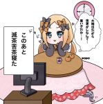 1girl :3 abigail_williams_(fate/grand_order) artist_name bangs black_bow black_dress blue_eyes blush bow chibi commentary_request cup dress fate/grand_order fate_(series) flat_screen_tv food forehead fruit hair_bow heart kotatsu long_sleeves mandarin_orange orange_bow parted_bangs parted_lips polka_dot polka_dot_bow popo_(popopuri) signature sleeves_past_fingers sleeves_past_wrists smile solo suction_cups table television tentacles translation_request white_background