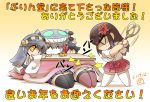 6+girls ^_^ akagi_(kantai_collection) anger_vein angry black_hair black_legwear blue_skirt bow brown_hair brown_legwear chibi closed_eyes commentary_request dated detached_sleeves eyebrows_visible_through_hair food fruit hair_bow hair_ornament hair_ribbon hairband hakama_skirt haruna_(kantai_collection) hat headgear hisahiko japanese_clothes kaga_(kantai_collection) kantai_collection katsuragi_(kantai_collection) kotatsu long_hair multiple_girls nagato_(kantai_collection) nontraditional_miko orange orange_peel pale_skin pillow pleated_skirt ponytail red_ribbon ribbon rug_beater shinkaisei-kan shirt sidelocks sitting sitting_on_pillow skirt sleeveless sleeveless_shirt smile star star-shaped_pupils straight_hair symbol-shaped_pupils table teeth thigh-highs translation_request under_kotatsu under_table white_legwear white_ribbon white_skirt wo-class_aircraft_carrier younger |_|