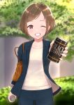 1girl ;) absurdres artist_name bag blurry blurry_background brown_eyes brown_handbag can canned_coffee formal grin handbag highres holding holding_can jacket looking_at_viewer miiki1hima office_lady one_eye_closed original pants parted_lips shirt short_hair smile solo standing suit white_shirt