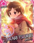 blush brown_hair character_name idolmaster idolmaster_cinderella_girls jacket long_hair red_eyes stars tsujino_akari