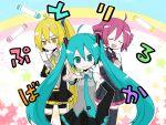 3girls akita_neru aqua_eyes aqua_hair bangs blonde_hair blush canyon cellphone closed_eyes detached_sleeves drill_hair hands_clasped hatsune_miku holding holding_cellphone holding_phone kasane_teto looking_at_viewer multiple_girls niboshi open_mouth own_hands_together phone pointing ponytail skirt smile song_name star thigh-highs trio triple_baka_(vocaloid) twin_drills twintails utau vocaloid yellow_eyes zettai_ryouiki