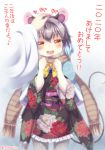 1girl 1other 2020 akeome alternate_costume animal_ears black_kimono blush bow brown_scarf buck_teeth clenched_hands commentary_request cowboy_shot disembodied_limb eyebrows_visible_through_hair floral_print fur-trimmed_shawl gradient gradient_background grey_hair grey_legwear hair_between_eyes hand_on_another's_head happy_new_year japanese_clothes jewelry kimono looking_at_viewer mouse_ears mouse_tail nazrin nengajou new_year obi open_mouth pantyhose pendant petting red_eyes sash scarf shawl short_hair smile standing tail thick_eyebrows tomo_takino touhou translation_request twitter_username white_background yellow_neckwear