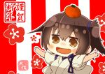 1girl :d artist_name brown_eyes brown_hair commentary_request eyebrows_visible_through_hair food food_on_head fruit fruit_on_head hair_between_eyes happy_new_year japanese_clothes kaga_(kantai_collection) kanji kantai_collection mandarin_orange new_year object_on_head open_mouth outstretched_arms short_hair side_ponytail smile solo spread_arms taisa_(kari) tasuki