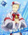 blonde_hair character_name christmas closed_eyes dress hat idolmaster idolmaster_side-m ijuuin_hokuto short_hair smile
