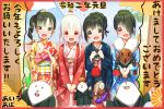 4girls :d abo_(kawatasyunnnosukesabu) akeome animal artist_name bag bangs bird bird_hair_ornament black_eyes black_hair blue_kimono border braid chinese_zodiac clothed_animal eggplant food_themed_hair_ornament hair_bun hair_ornament hair_over_one_eye handbag haniwa_(statue) happy_new_year hawk holding japanese_clothes kimono kotoyoro long_sleeves looking_at_viewer mount_fuji multiple_girls nail_polish nengajou new_year obi open_mouth orange_hair_ornament original ponytail pouch rat red_border red_eyes red_kimono robe sash scrunchie sidelocks smile twin_braids white_hair white_scrunchie year_of_the_rat yellow_kimono