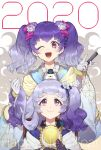 2020 2girls aikatsu!_(series) aikatsu_friends! bangs blue_hair comb flower gloves gradient_hair hair_flower hair_ornament hair_ribbon hat hedgehog highres hitoto long_hair long_sleeves moon multicolored_hair multiple_girls one_eye_closed open_mouth red_eyes ribbon shirayuri_kaguya shirayuri_sakuya siblings sisters sleeping smile top_hat twins twintails