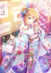 1boy ;d bag bangs blue_kimono cherry_blossoms day eyebrows_visible_through_hair floral_print flower furisode geta hair_flower hair_ornament handbag highres japanese_clothes jewelry kimono light_rays long_sleeves looking_at_viewer new_year nobady obi one_eye_closed open_mouth orange_eyes orange_hair original otoko_no_ko outdoors petals ring sash smile solo standing star star_hair_ornament tabi wide_sleeves