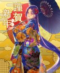 1girl absurdres black_choker blush choker fate/grand_order fate_(series) happy_new_year highres huge_filesize japanese_clothes kimono long_hair looking_at_viewer minamoto_no_raikou_(fate/grand_order) new_year purple_hair smile solo takinashi_(friend_coffee) very_long_hair violet_eyes
