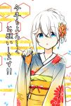 1girl :o aoi_thomas bangs blue_eyes commentary_request egasumi eyebrows_visible_through_hair fireworks_print floral_print flower gradient gradient_kimono hair_between_eyes hair_flower hair_ornament hand_up japanese_clothes kimono long_sleeves nengajou new_year obi original parted_lips pinching print_kimono red_flower sash sleeves_past_wrists solo translated upper_body white_background white_hair