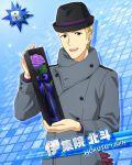 blonde_hair blue_eyes character_name hat idolmaster idolmaster_side-m ijuuin_hokuto jacket short_hair smile