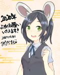 1girl 2020 :d animal_ears beige_background black_hair black_vest blue_neckwear blue_ribbon breasts clenched_hand commentary_request eyebrows_visible_through_hair fake_animal_ears green_eyes hairband hand_up highres kantai_collection kuroshio_(kantai_collection) looking_at_viewer medium_breasts neck_ribbon open_mouth rabbit_ears ribbon shirt short_hair short_sleeves sidelocks smile solo transparent_background upper_body vest white_hairband white_shirt wo_zu