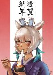 1boy 2girls absurdres alisaie_leveilleur alphinaud_leveilleur anger_vein animal animal_ears animal_on_head animalization bangs blue_ribbon bowl cat_ears chopsticks dark_skin eating final_fantasy final_fantasy_xiv grey_eyes haimerejzero hair_ribbon highres holding holding_bowl holding_chopsticks japanese_clothes kimono looking_at_viewer miqo'te mochi mochi_trail mouse multiple_girls nengajou new_year on_head rapier red_ribbon ribbon short_hair siblings signature slit_pupils sweatdrop sword tattoo two-tone_background weapon white_hair y'shtola_rhul zouni_soup