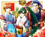 1girl 2boys bamboo blue_dress blue_eyes blue_hair delsaber dress earrings eliwood_(fire_emblem) fire_emblem fire_emblem:_the_blazing_blade flower green_eyes green_hair grin hector_(fire_emblem) hibiscus japanese_clothes jewelry kimono looking_at_viewer lyn_(fire_emblem) multiple_boys new_year red_robe redhead smile yukata