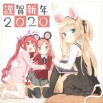 3girls :d animal_ear_fluff animal_ears bangs black_dress black_hairband black_legwear black_ribbon blonde_hair blush brown_hair cat_ears cat_girl cat_tail chinese_zodiac closed_mouth collared_shirt commentary_request drawing_tablet dress eyebrows_visible_through_hair fake_animal_ears fang green_eyes grey_skirt hair_ribbon hairband hazuki_watora highres holding holding_stylus hood hood_down hoodie jacket kneeling knees_up long_hair long_sleeves minazuki_sarami mouse_ears mouse_girl mouse_tail multiple_girls no_shoes one_side_up open_mouth original panties parted_bangs peko pink_hoodie pleated_skirt red_jacket redhead ribbon shimotsuki_potofu shirt sitting skirt sleeveless sleeveless_dress sleeves_past_wrists smile stylus tail thigh-highs twintails underwear v-shaped_eyebrows very_long_hair violet_eyes wavy_mouth white_legwear white_panties white_shirt year_of_the_rat