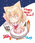 >:) 1girl 2019 2020 animal_ear_fluff animal_ears arm_up bangs bow chibi closed_mouth commentary_request eyebrows_visible_through_hair fire ground_vehicle hair_between_eyes hair_bow happy_new_year highres jacket light_brown_hair long_hair long_sleeves nakkar new_year open_clothes open_jacket original outstretched_arm pink_jacket ponytail red_bow sailor_collar shirt smile solo tail torch train train_station v-shaped_eyebrows white_bow white_sailor_collar yellow_shirt
