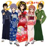 asahina_mikuru bassa_(bassa_nyanta) brown_eyes brown_hair happy_new_year highres japanese_clothes kimono koizumi_itsuki kyon light_brown_hair medium_hair nagato_yuki new_year pointing pointing_at_viewer purple_hair suzumiya_haruhi suzumiya_haruhi_no_yuuutsu tagme white_background yukata