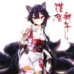 1girl :> ahoge animal_ear_fluff animal_ears animal_print bag bird_print black_hair blush chinese_commentary chinese_text closed_mouth commentary_request cowboy_shot ejami floral_print fox_ears fox_girl fox_tail holding holding_bag japanese_clothes kimono kitsune long_hair long_sleeves multiple_tails obi original print_kimono red_eyes sash simple_background sleeves_past_wrists smile solo tail translation_request very_long_hair white_background white_kimono yukata