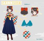 1girl black_hair blue_eyes blush boots bow commentary_request concept_art full_body grey_background hair_bow hair_ornament highres hololive japanese_clothes kimono official_art oozora_subaru shigure_ui short_hair smile solo translation_request virtual_youtuber